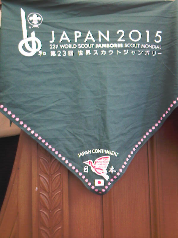 Japanese Jamboree neckerchief